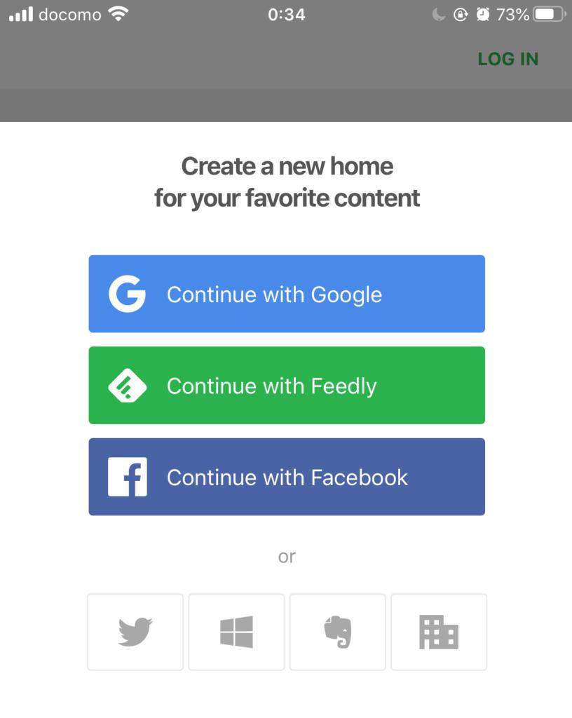 Feedly連携アカウント選択画面