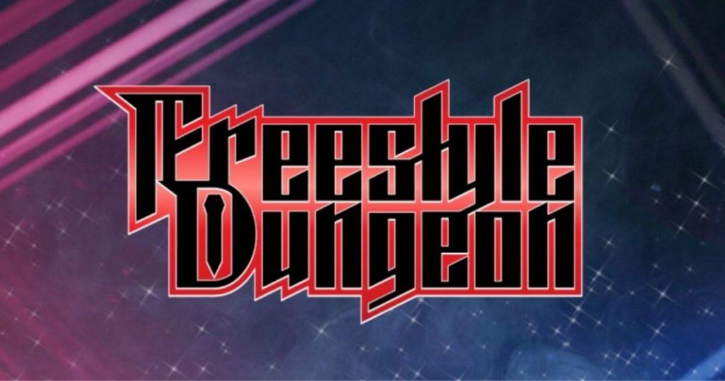 フリースタイルダンジョンはABEMAプレミアムで視聴可能!(無料体験期間あり)