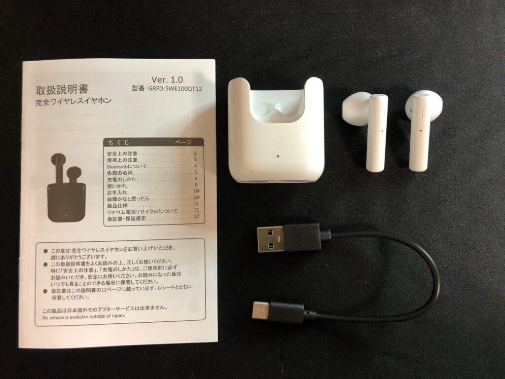 ゲオ1999円完全ワイヤレスイヤホンの同梱品