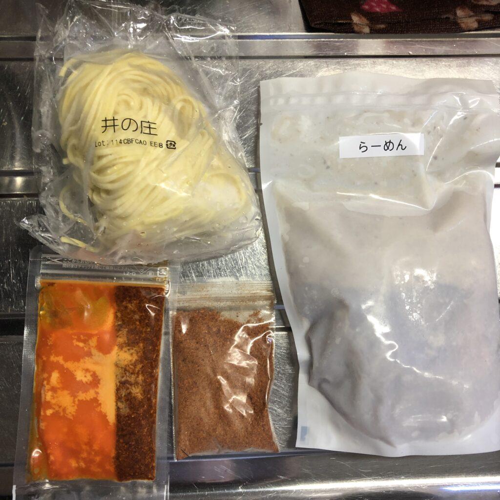 宅麺.comのセット内容